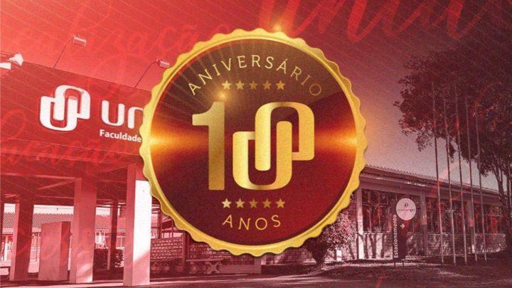 Faculdade UNICAMPO completa aniversário de dez anos